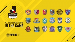 FIFA 17 Rooster Now Includes Japanese J1 League As Part of New Team Addition