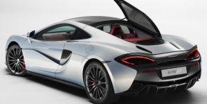 Apple May Use McLaren Technology to Build the Apple Car