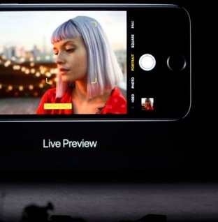 Depth of Field Pictures on iPhone 7 Plus – Elevating Mobile Photos to the DSLR Level