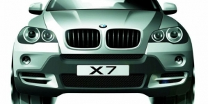 BMW X7 is a High End SUV to Take on Bentley Bentayga and Range Rover