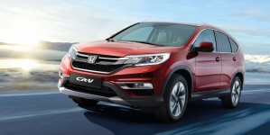 2017 Honda CR-V Prices Only a Small Premium Over the Current Generation Models