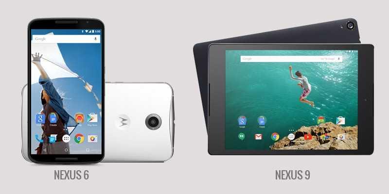 Nexus 9 android 6