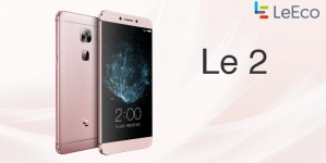LeEco Le 2 64GB Variant Launched in India at Rs. 13,999