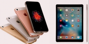 Rumor: Apple to Launch Red iPhone 7 and 7 Plus, 128GB iPhone SE and up to 4 iPad Pro 2017 Models in March