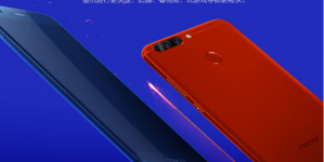 Upcoming Huawei Honor 8 Pro aka Honor V9 Launched in China with 6GB RAM and 4000mAh Battery