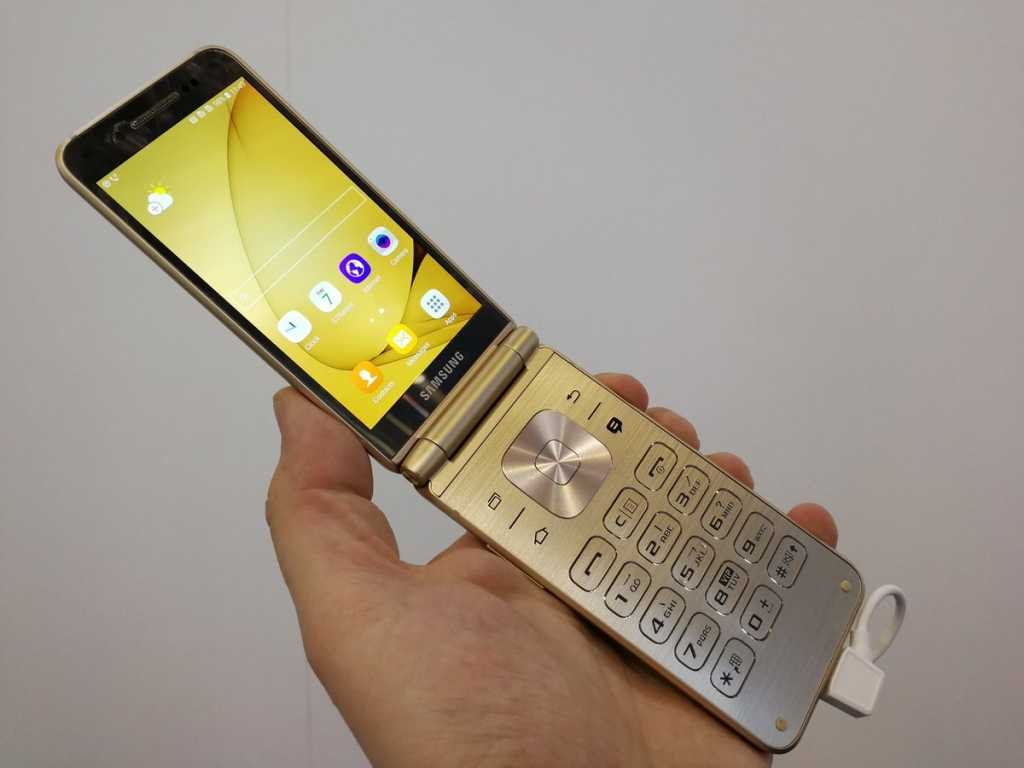 Samsung Veyron is a Super Flip Phone with Dual 4.2-inch ...