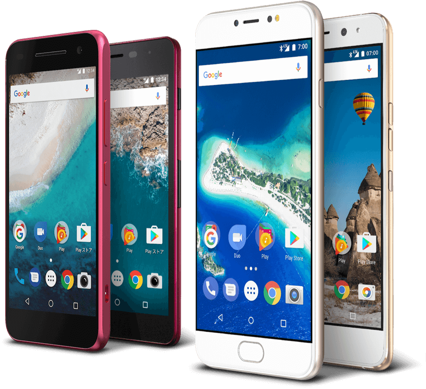Rumor: Android One to Expand Google Devices Supported by ...