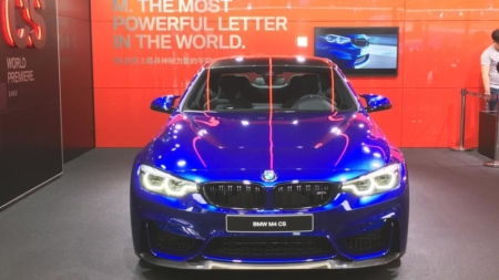 Brand New BMW M4 CS Loses Weight and Delivers a Cool 454 horsepower