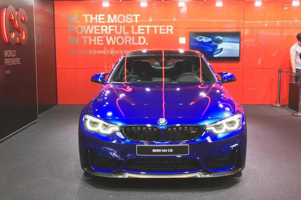 BMW M4 CS Loses Weight