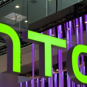 HTC U 11 Full Specifications Leaked via a Retail Box Art