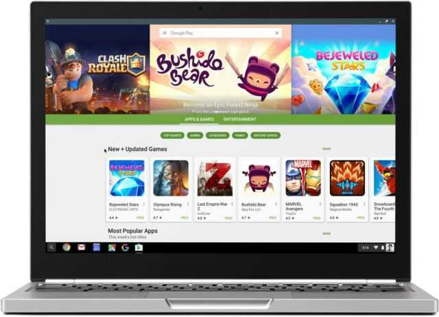 Android Apps Chrome