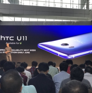 HTC U11 Unveiled with Snapdragon 835, 6GB RAM and the Best Rated Camera – Price and Release Date