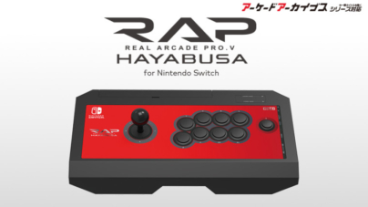 Nintendo Switch Gets an Xbox Styled Controller and Arcade Fighting Stick from Hori