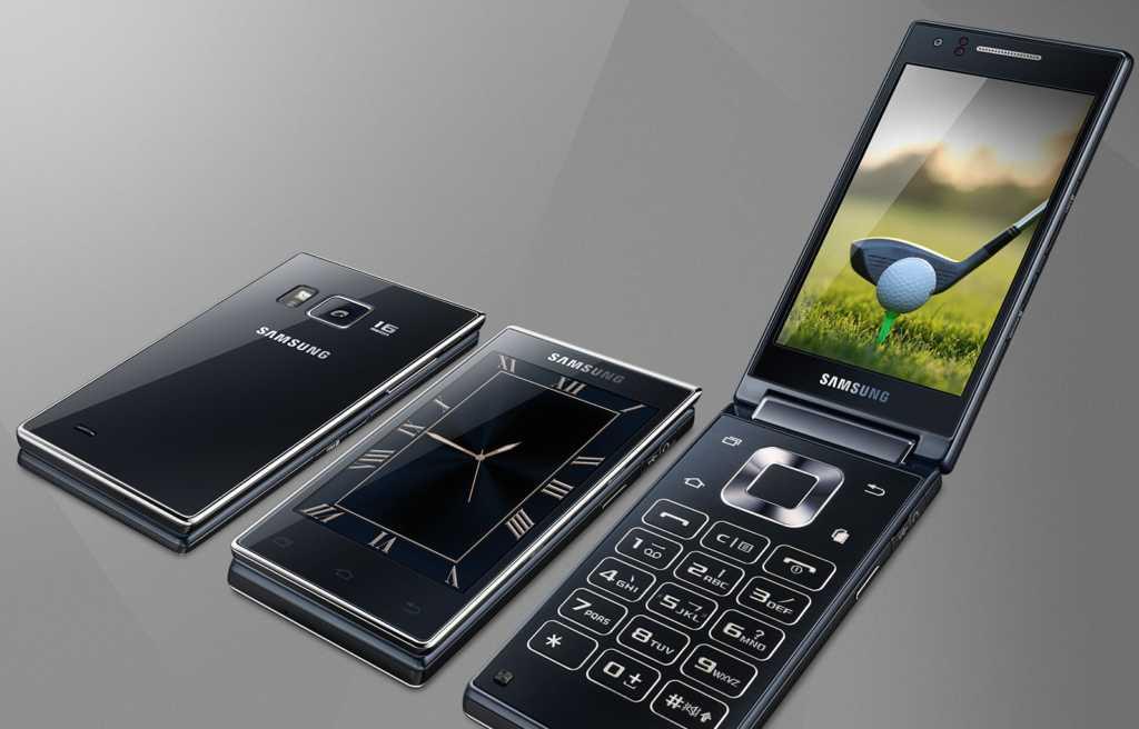 Samsung Flip Phones