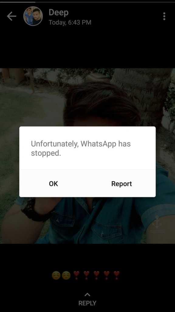 WhatsApp Recall Feature Tough Times
