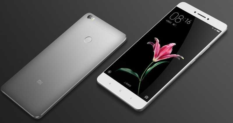 Xiaomi Mi Max 2 Specs, Price and Release Date