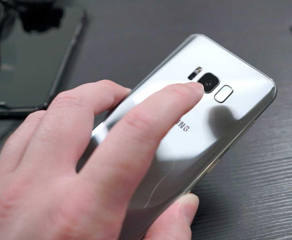 Samsung Galaxy Note 8 fingerprint